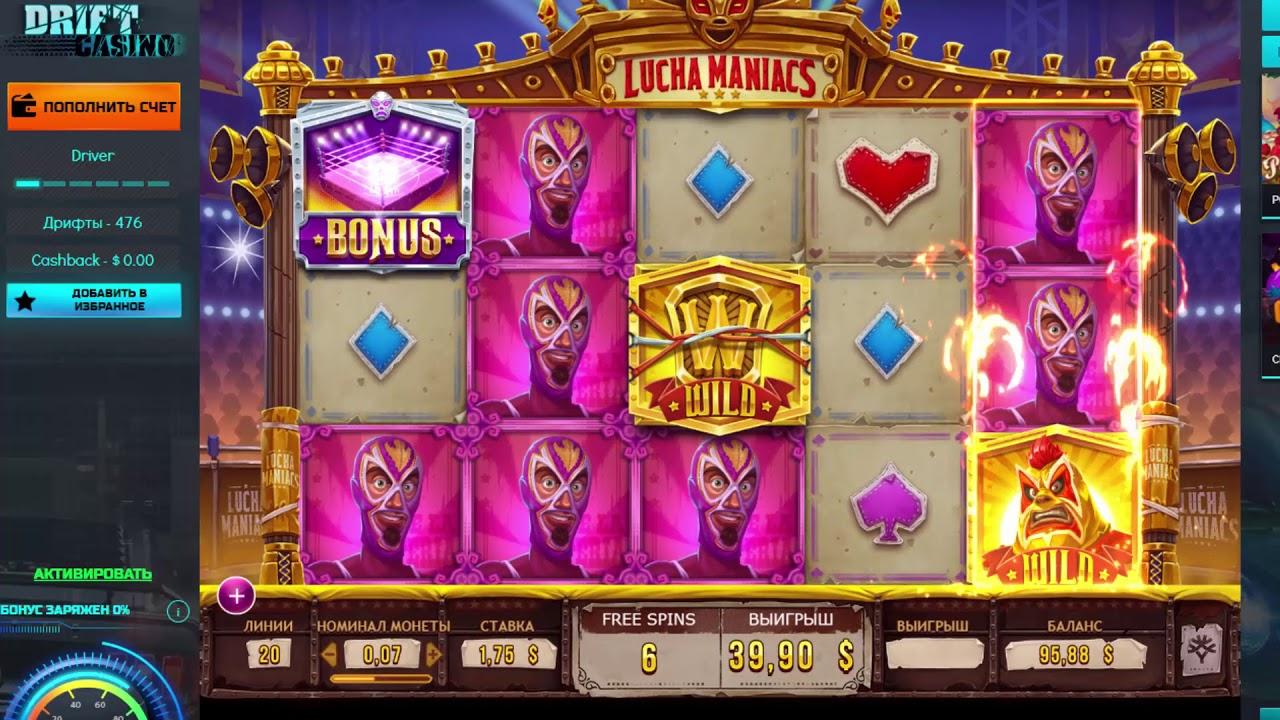 Casino utan verifiering montezuma